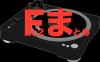 【洋楽】 ヒップホップ・オールドスクール 2 【YouTube】