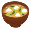 【miso soup!】日本料理、英語で書くと?【rice and tea】