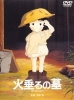 日本人なら見ておきたい戦争映画