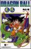 【日本の漫画】日本語と英語のタイトル比較してみた【10選】
