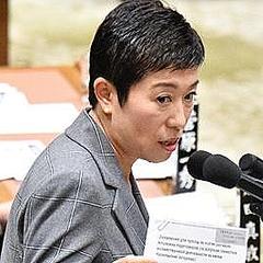 外国人献金疑惑の辻元清美と、擁護する立憲民主党枝野代表の厚顔無恥さ