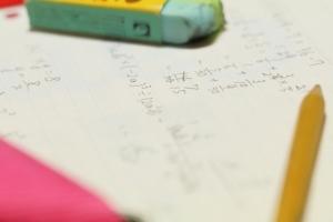 家庭教師をつけるメリットと口コミなどの評判が高いおすすめの家庭教師サービス