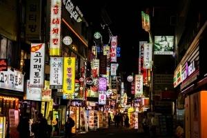 おすすめの韓国語教室はどこ?
