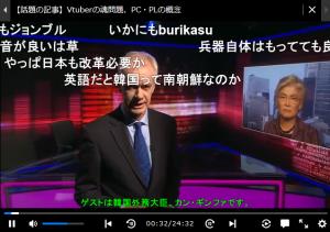 【英BBCでインタビュー】韓国外相カン・ギョンファの支離滅裂発言にネット民が草生やしてる