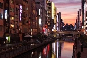 大阪で不動産担保ローンの実績が豊富な会社について