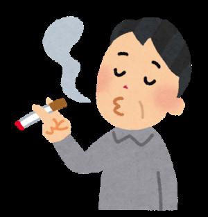 タバコ吸うことのデメリット一覧!それでも喫煙続けますか?