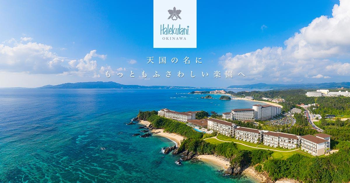 閲覧注意!!沖縄県民の行く末は中国人の食卓行き?!沖縄が中国に侵略されたらどうなるのか?
