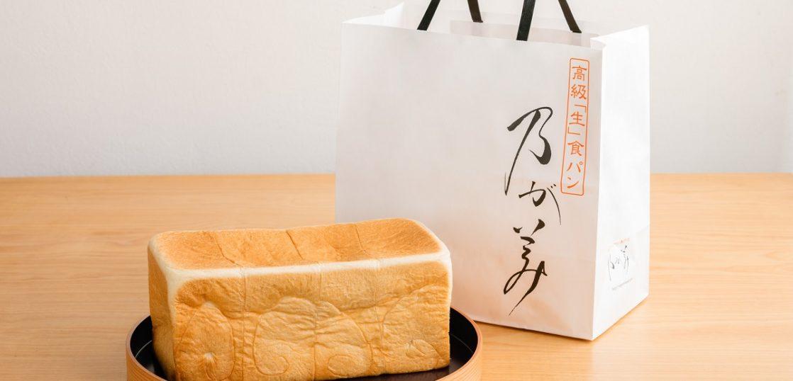【浜松】実際に食べて分かった!高級食パン3店!
