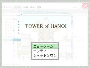 【新作無料RPG】「TOWER of HANOI/タワーオブハノイ」攻略まとめ【フリーゲーム】