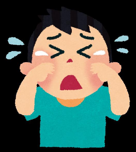 泣ける!ツイッターで見つけた残念なツイート、感動のツイート 2020年12月号