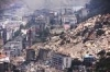 【予知・予言】大地震
