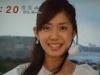 【女子アナ】 山﨑夕貴(やまさき ゆき)【画像コレクション】 Yamasaki Yuki