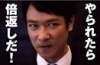 【人気ドラマ】半沢直樹 1話〜8話(最新話)まとめ【高画質】
