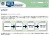 【ESTA申請】アメリカ渡航に必要なエスタ 申請代行会社の料金比較
