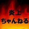 鈴木沙彩さんが殺されずに、芸能人として成功した頃に写真をばら撒かれていたらどうなっていたか?