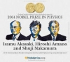 キター 日本人ノーベル物理学賞を見た韓国の反応 お楽しみAAつき