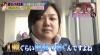 「秒速で1億円稼ぐ条件」の与沢会長、専属運転手殴り送検