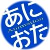 アニメ版 龍虎の拳と餓狼伝説 無料動画リンク