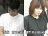 日本で起こった信じられない凶悪事件【閲覧注意】