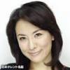 ホクトCM動画有【女優】鈴木砂羽(すずき さわ)【画像コレクション】
