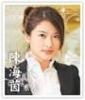 台湾の美人アナウンサー陳海茵(チェンハイイン)の胸のボタンがとれて谷間があらわに