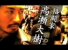 【映画】高瀬大樹の「映画」評論【十段】