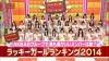 【AKB48】メンバーの今年の運勢は?島田秀平とゲッターズ飯田の占い結果まとめ