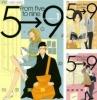 【漫画】 5時から9時まで (相原実貴) / From five to nine