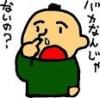 【マジで!】バカは風邪を引かないは本当だった!!