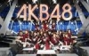 AKB48 【卒アル】【過去画像】【すっぴん】 整形? (卒業生含む) リンク集