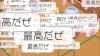 アニメマンガ「小学生は最高だぜ」実践しちゃった勇者達列伝
