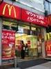 日本マクドナルド