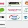 日本最大級の借りたい買いたい物件が、すぐ見つかる不動産情報サイト!