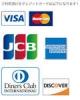 持ってニンマリ(笑)カッコいいクレジットカードを3つ厳選