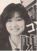 女子高生コンクリート詰め殺人事件【本当にあった怖い話】