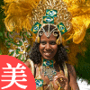 熱気ムンムン!激しく踊るブラジル美女達【カーニバル】