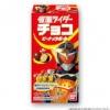 仮面ライダー鎧武/ガイム DXロックシード,食玩サウンドロックシードまとめ